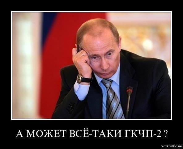 Доллар в России впервые за полгода превысил отметку в 64 рубля - Цензор.НЕТ 6676