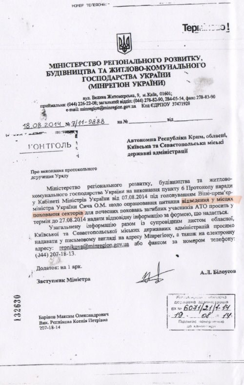 http://novorossy.ru/d/769425/d/1409892996__2.jpg