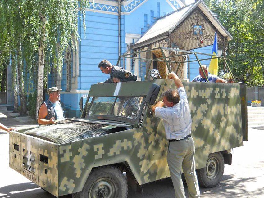 новое украинское поновидио