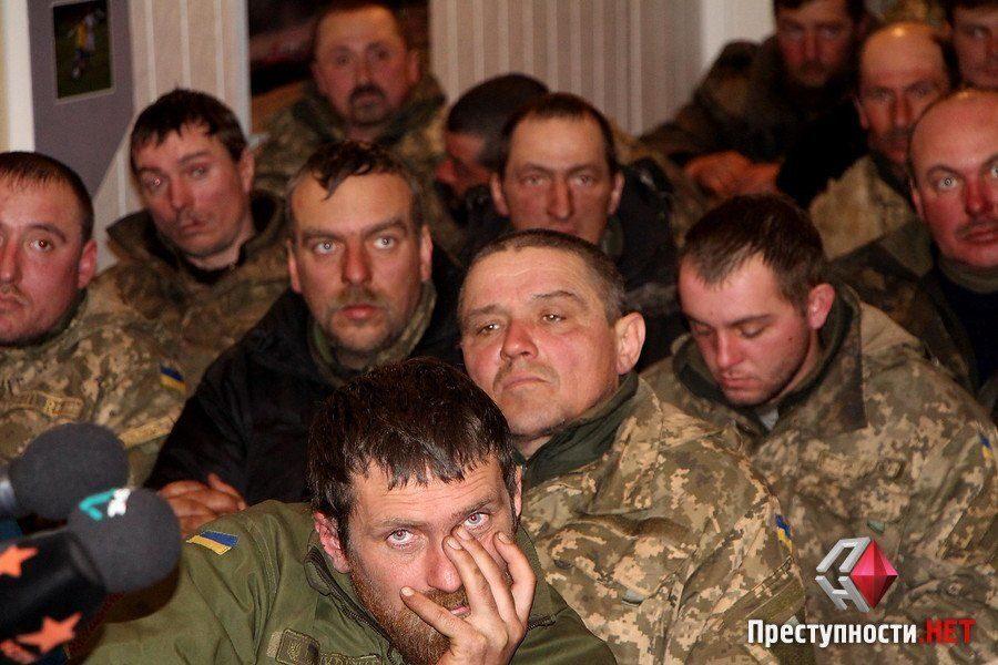 Фото украинок с широкими бедрами 15 фотография