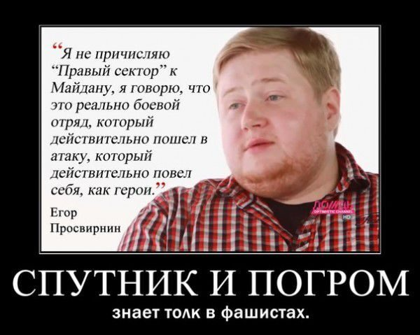 Почему я — русский националист? 820948__600