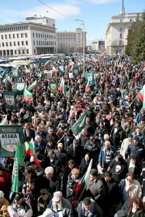 Объединение болгарии - одно из важнейших событий в истории болгарской государственности